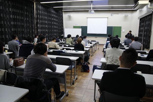 新学術教室